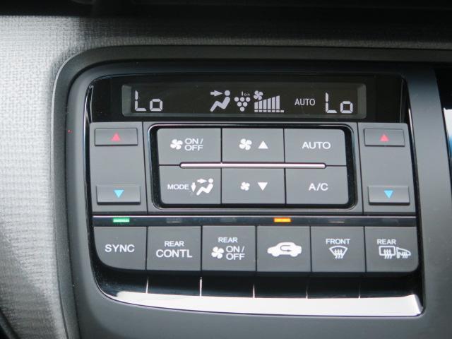 スパーダ ホンダセンシング 4WD(12枚目)