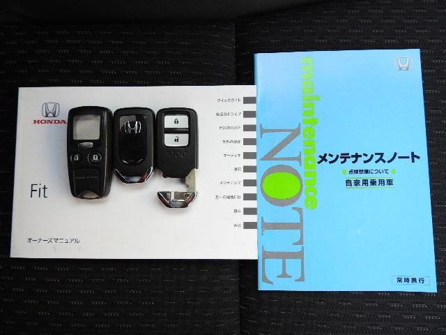 「ホンダ」「フィット」「コンパクトカー」「北海道」の中古車20