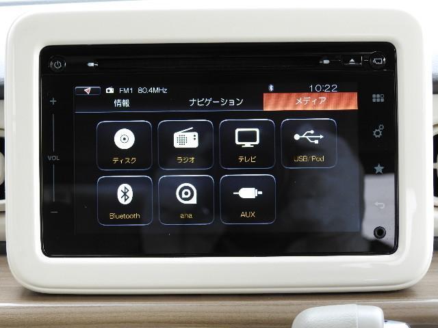 S レーダーブレーキ ナビ MBカメラ 4WD(3枚目)