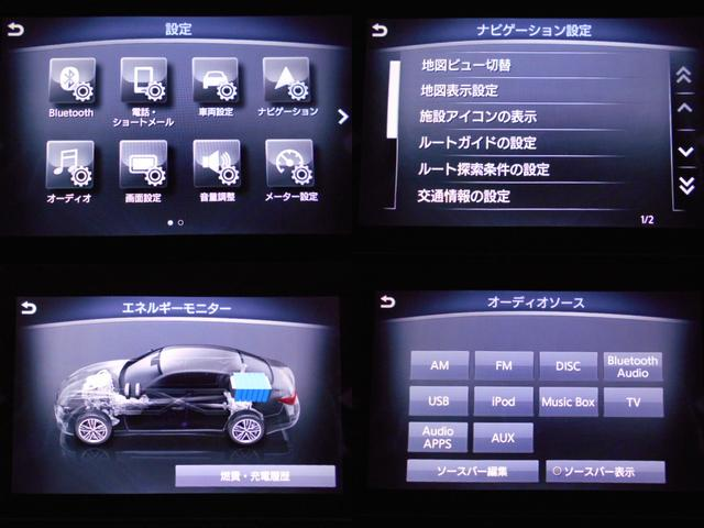 350GT FOUR ハイブリッド タイプP 全方位カメラ(17枚目)