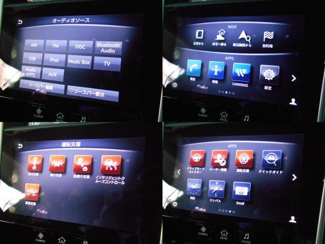 350GTFOUR HV タイプP 本革 全方位カメラ TV(20枚目)