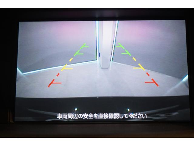 370GT FOUR 純ナビTV オットマン キセノン(17枚目)