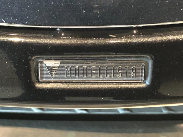 -モデリスタ-トヨタのカスタムブランド