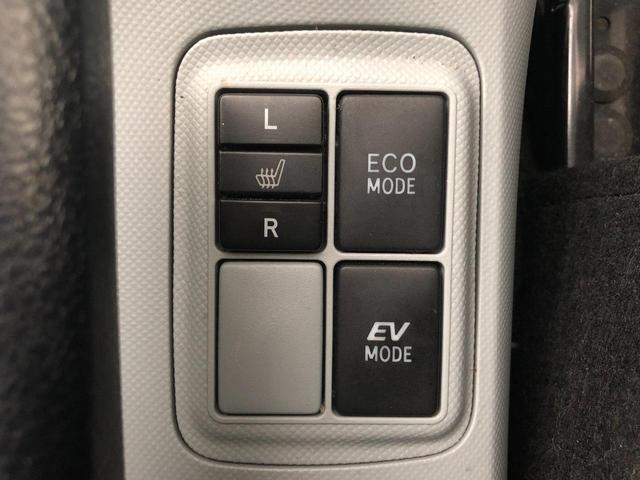 運転席、助手席シートヒーター、走行モードの切り替え