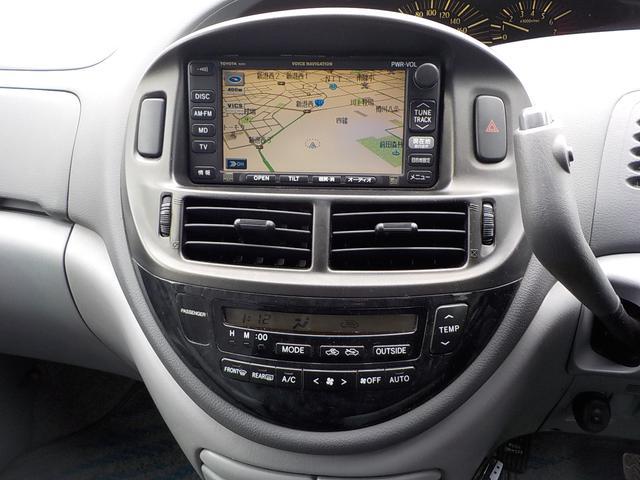 3.0T アエラス 4WD HID ナビ Bカメラ ETC付(10枚目)