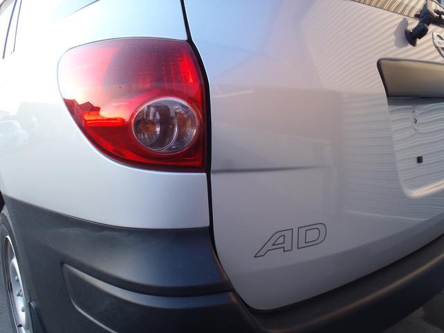 日産 AD VE 4WD 寒冷地仕様車