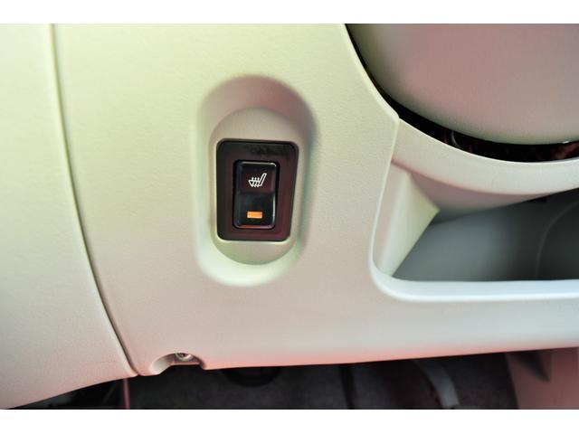ビバーチェ 4WD ABS スマートキー ナビ ETC(14枚目)