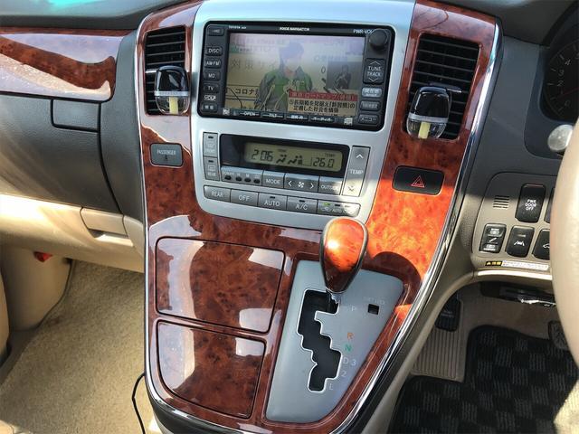 「トヨタ」「アルファード」「ミニバン・ワンボックス」「北海道」の中古車21