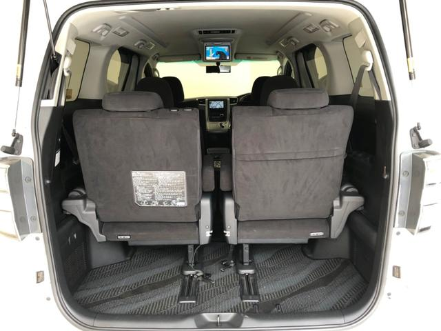 2.4Z プラチナセレクション2 4WD モデリスタエアロ(15枚目)