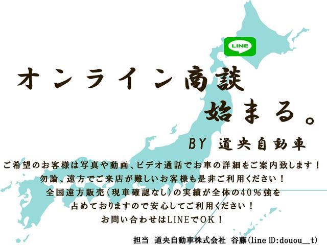 ロイヤルサルーンi-Four 4WD 寒冷地仕様(2枚目)