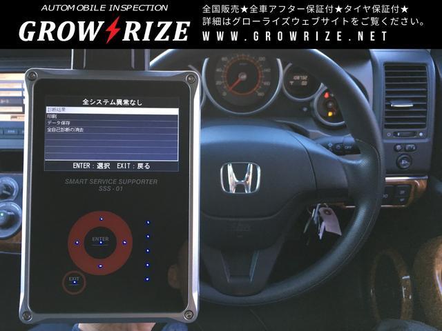 ホンダ クロスロード 20X 本州車両 コンピューター診断済 モデューロエアロ