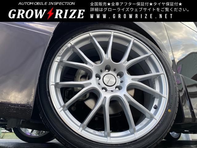 ZR 4WD 本州車両 20インチホイール新品 トーヨータイヤ新品 Fスポイラー新品 タナベダウンサス新品 両側パワースライド リアモニター パワーシート オットマン パワーバックドア クルーズコントロール(4枚目)