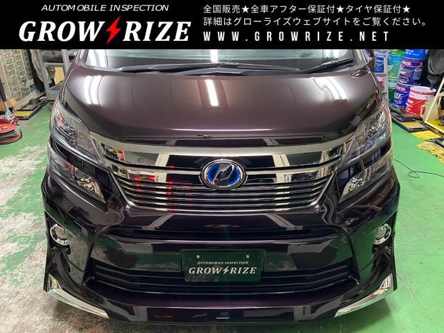 ZR 4WD 本州車両 20インチホイール新品 トーヨータイヤ新品 Fスポイラー新品 タナベダウンサス新品 両側パワースライド リアモニター パワーシート オットマン パワーバックドア クルーズコントロール(20枚目)