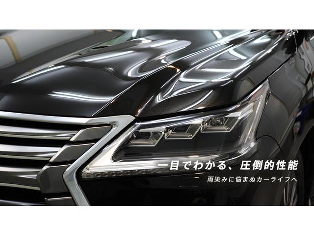 ZR 4WD 本州車両 20インチホイール新品 トーヨータイヤ新品 Fスポイラー新品 タナベダウンサス新品 両側パワースライド リアモニター パワーシート オットマン パワーバックドア クルーズコントロール(22枚目)