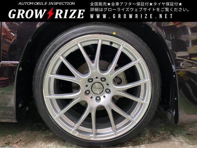 ZR 4WD 本州車両 20インチホイール新品 トーヨータイヤ新品 Fスポイラー新品 タナベダウンサス新品 両側パワースライド リアモニター パワーシート オットマン パワーバックドア クルーズコントロール(26枚目)