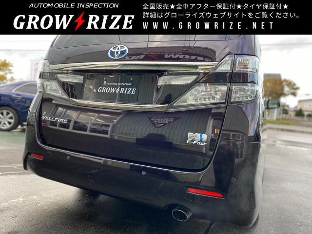 ZR 4WD 本州車両 20インチホイール新品 トーヨータイヤ新品 Fスポイラー新品 タナベダウンサス新品 両側パワースライド リアモニター パワーシート オットマン パワーバックドア クルーズコントロール(38枚目)
