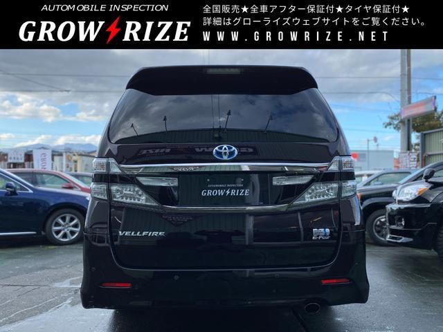 ZR 4WD 本州車両 20インチホイール新品 トーヨータイヤ新品 Fスポイラー新品 タナベダウンサス新品 両側パワースライド リアモニター パワーシート オットマン パワーバックドア クルーズコントロール(42枚目)