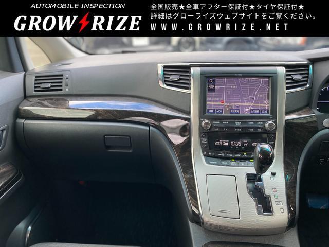 ZR 4WD 本州車両 20インチホイール新品 トーヨータイヤ新品 Fスポイラー新品 タナベダウンサス新品 両側パワースライド リアモニター パワーシート オットマン パワーバックドア クルーズコントロール(50枚目)