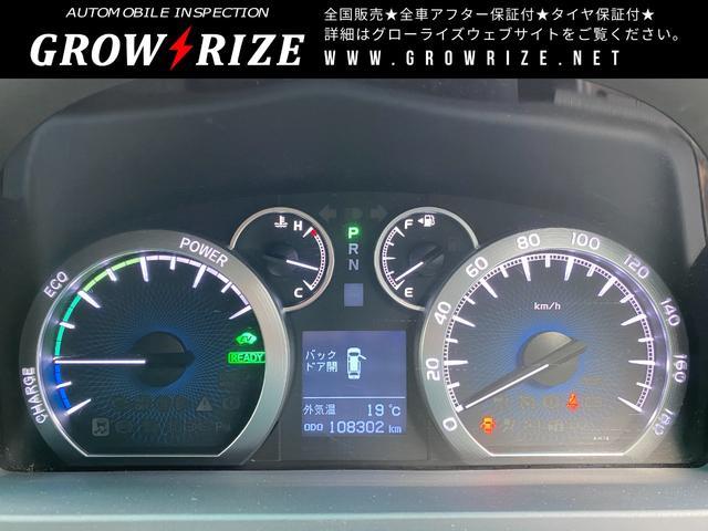 ZR 4WD 本州車両 20インチホイール新品 トーヨータイヤ新品 Fスポイラー新品 タナベダウンサス新品 両側パワースライド リアモニター パワーシート オットマン パワーバックドア クルーズコントロール(52枚目)