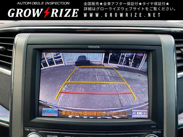 ZR 4WD 本州車両 20インチホイール新品 トーヨータイヤ新品 Fスポイラー新品 タナベダウンサス新品 両側パワースライド リアモニター パワーシート オットマン パワーバックドア クルーズコントロール(54枚目)