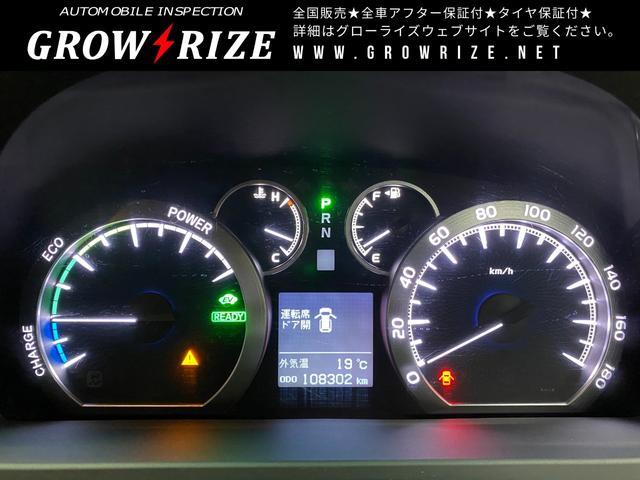 ZR 4WD 本州車両 20インチホイール新品 トーヨータイヤ新品 Fスポイラー新品 タナベダウンサス新品 両側パワースライド リアモニター パワーシート オットマン パワーバックドア クルーズコントロール(55枚目)