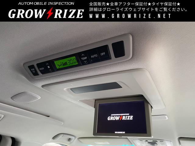 ZR 4WD 本州車両 20インチホイール新品 トーヨータイヤ新品 Fスポイラー新品 タナベダウンサス新品 両側パワースライド リアモニター パワーシート オットマン パワーバックドア クルーズコントロール(58枚目)