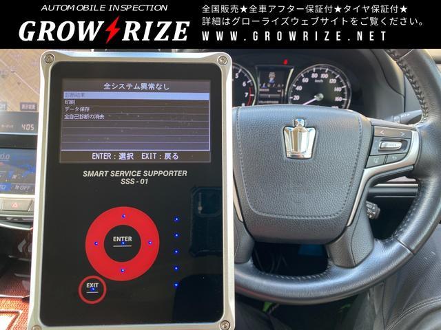 ロイヤルサルーンi-Four 後期 本州車両 19インチホイールタイヤ新品 RS-Rダウンサス新品自社取付 四輪アライメント ディーラー点検整備 4WD ETC フルセグTV ブルートゥース CD Bモニター TVナビ クルコン(12枚目)