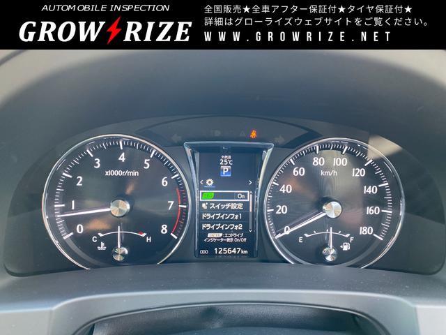 ロイヤルサルーンi-Four 後期 本州車両 19インチホイールタイヤ新品 RS-Rダウンサス新品自社取付 四輪アライメント ディーラー点検整備 4WD ETC フルセグTV ブルートゥース CD Bモニター TVナビ クルコン(47枚目)