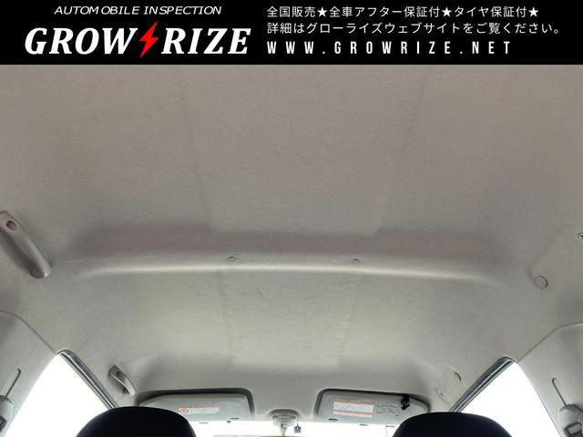 XC 本州車両 JB23-6型 ラプターライナー 全塗装 社外Fバンパー新品 社外Rバンパー新品 16インチ ホイール・タイヤ新品 アイライン新品 LEDフォグ LED スモール スキッドガード新品(31枚目)