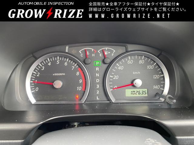 XC 本州車両 JB23-6型 ラプターライナー 全塗装 社外Fバンパー新品 社外Rバンパー新品 16インチ ホイール・タイヤ新品 アイライン新品 LEDフォグ LED スモール スキッドガード新品(46枚目)