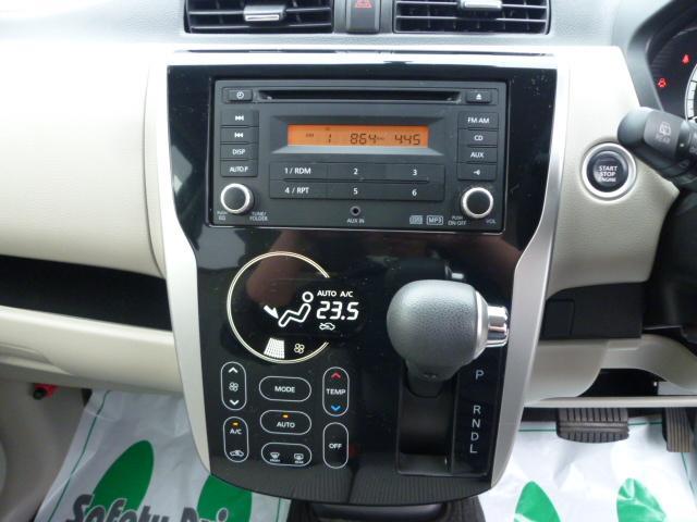 「日産」「デイズ」「コンパクトカー」「北海道」の中古車13