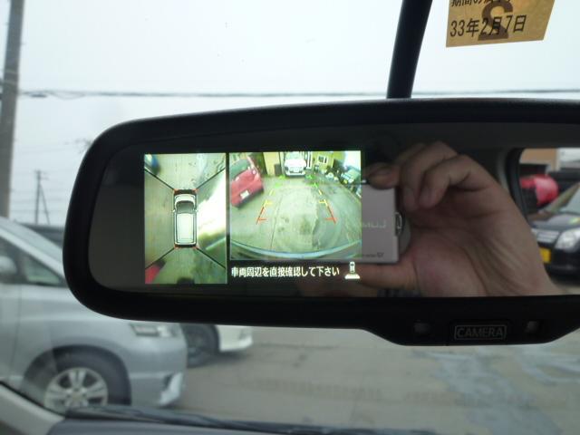 「日産」「デイズ」「コンパクトカー」「北海道」の中古車23