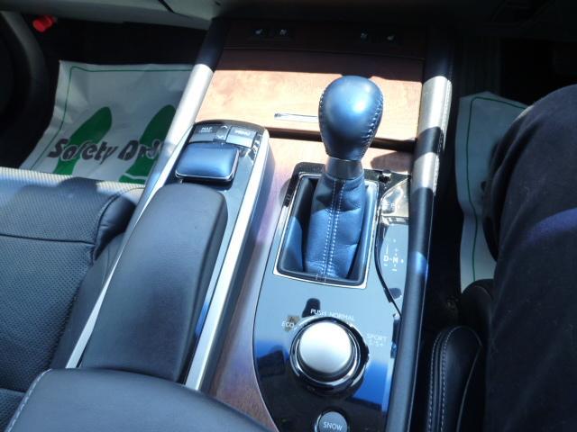 「レクサス」「GS」「セダン」「北海道」の中古車14