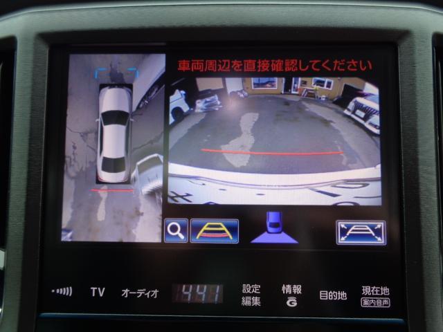 「トヨタ」「クラウンマジェスタ」「セダン」「北海道」の中古車16