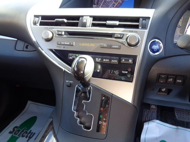 RX450h バージョンL 4WD サンルーフ 黒革シート HDDナビ パワーバックドア 冬タイヤ ホイール(15枚目)