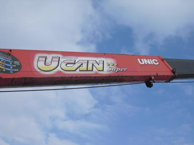 3tユニック3段クレーン フックイン(8枚目)