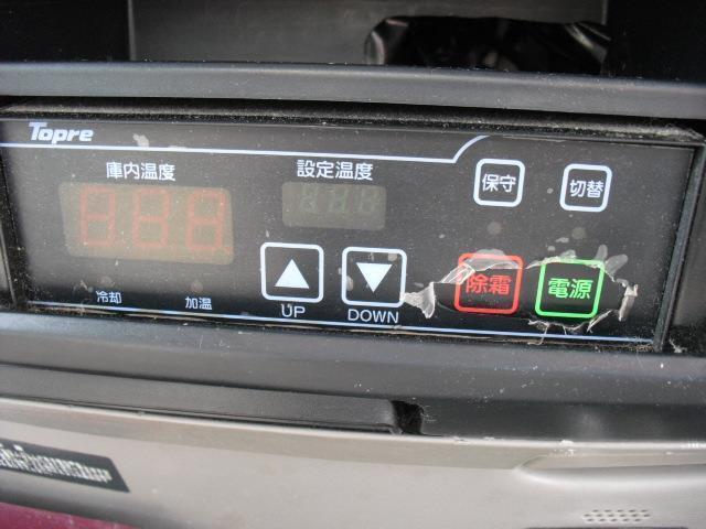 4WD 冷蔵冷凍車 2t積(16枚目)