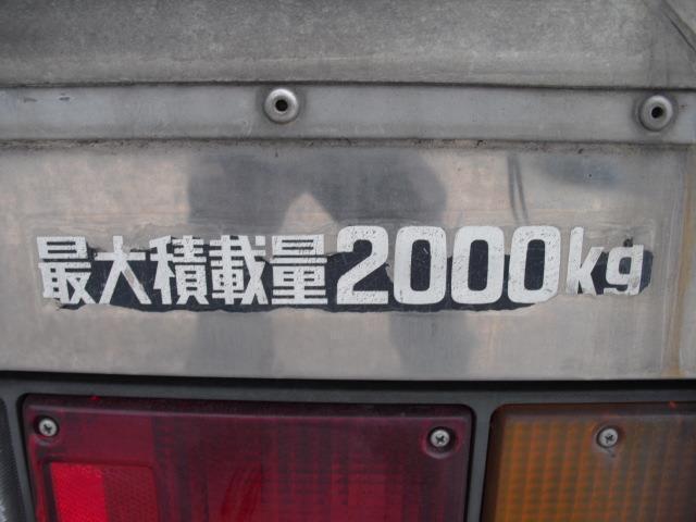 4WD 冷蔵冷凍車 2t積(20枚目)
