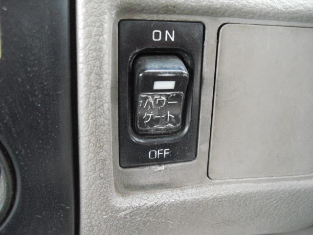 「トヨタ」「ダイナトラック」「トラック」「北海道」の中古車13