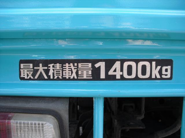 「トヨタ」「トヨエース」「トラック」「北海道」の中古車15