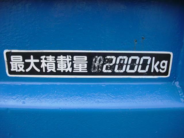 ダンプ 5.2D 2t積ダンプ 低床仕様 4WD(17枚目)
