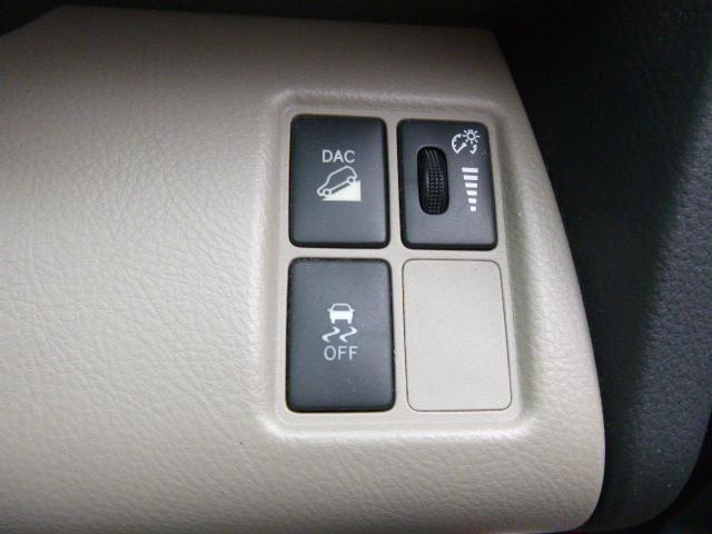 240S 4WD 禁煙車 7人乗 ナビ(17枚目)