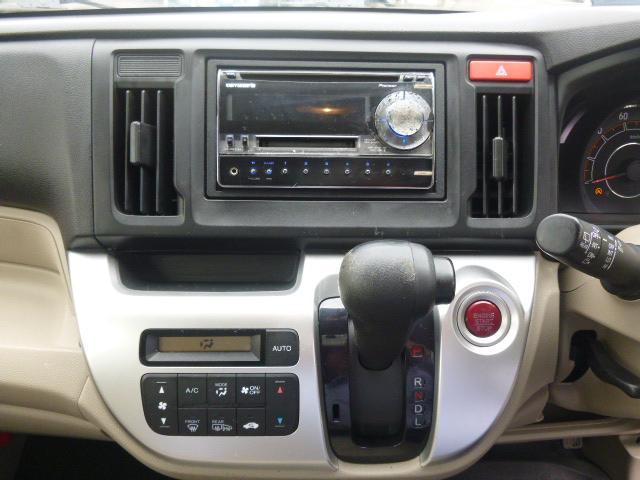 G 4WD Pスタート スマートキー アルミ(5枚目)