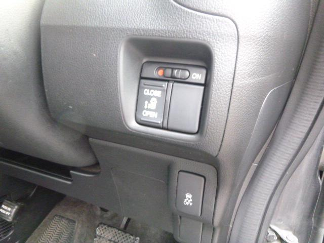 G・Lパッケージ 4WD(15枚目)