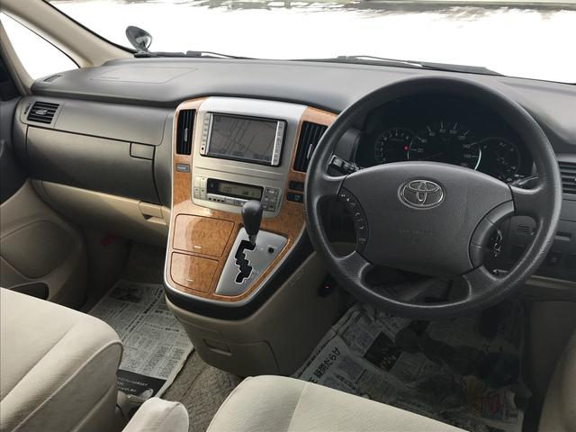 AX Lエディション 4WD 電動スライドドア ナビ AW(10枚目)