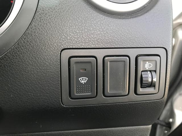 2.0XE 4WD キーレス CDデッキ(16枚目)