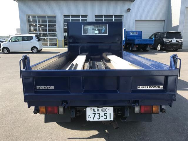 「マツダ」「タイタントラック」「トラック」「北海道」の中古車7