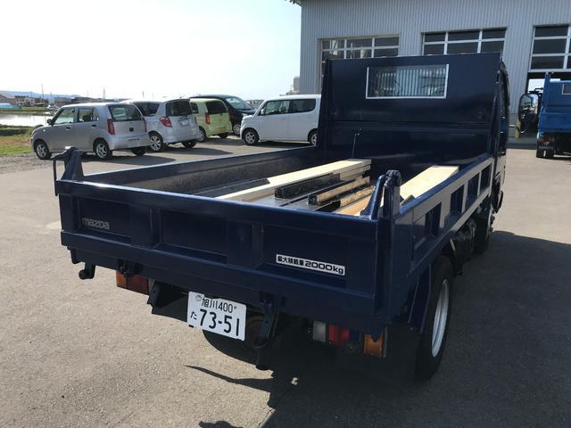 「マツダ」「タイタントラック」「トラック」「北海道」の中古車8