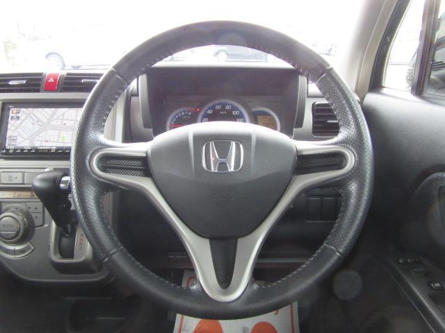 W・4WD・HIDヘッドライト・ABS・メモリーナビ・地デジ(12枚目)