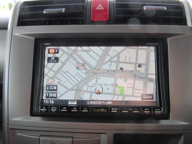 W・4WD・HIDヘッドライト・ABS・メモリーナビ・地デジ(14枚目)